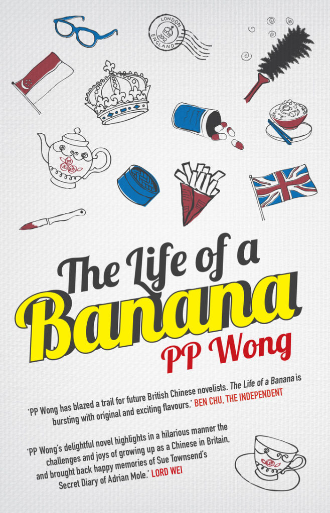 life of a banana cover